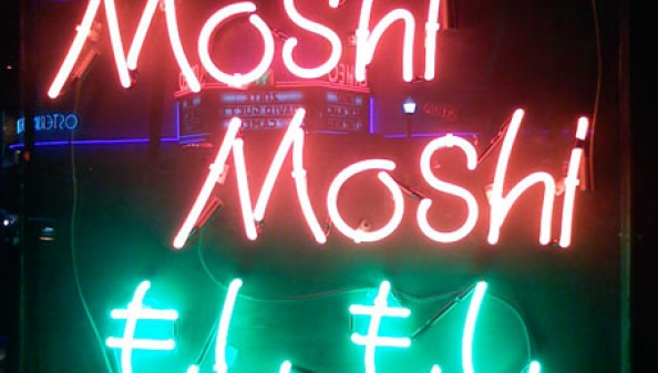 Hub Sessions: Moshi Moshi Records