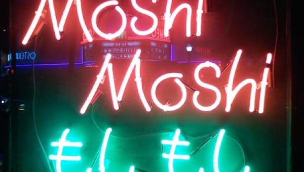 Hub Sessions: Moshi Moshi Records