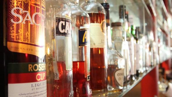 New Vacancy: Casual Bartenders