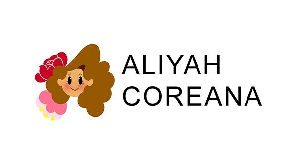 Aliyah_Thumbnail.jpg