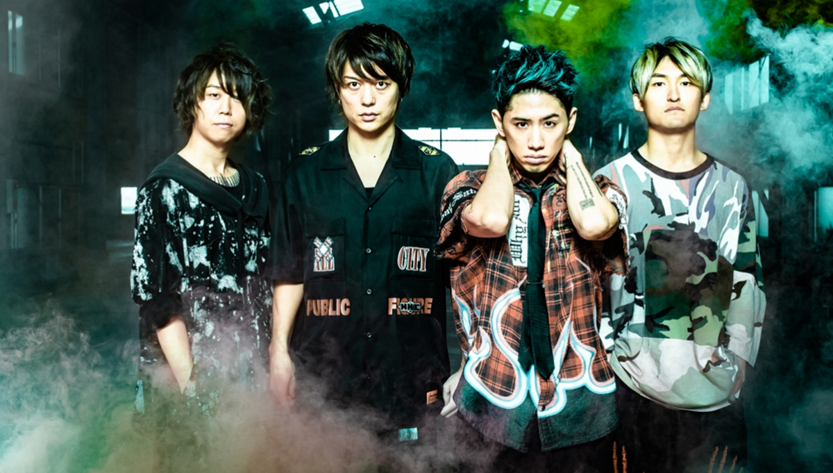one ok rock eye of the storm japanese download