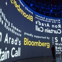 Ron Arad - Curtain Call - Bloomberg